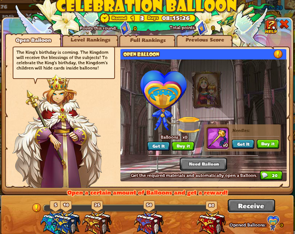 CelebrationBalloon