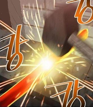 File:Blacksmith Skill.jpg