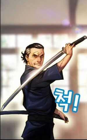 File:Ahn hyun.jpg