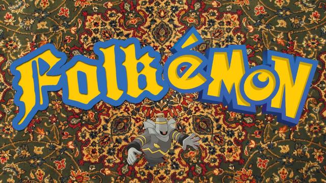 File:Folkemon.png
