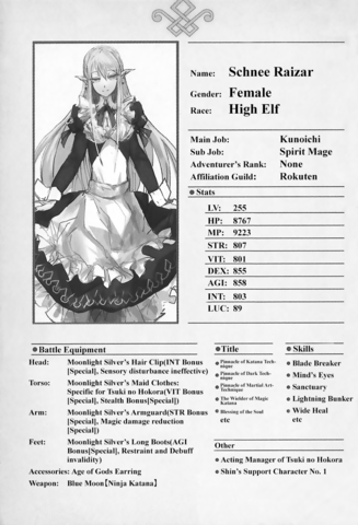 File:Schnee Character page.png