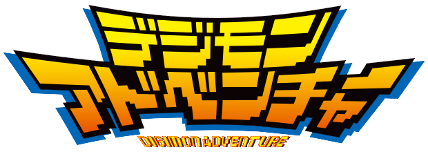 File:Digimonadventure logo.png