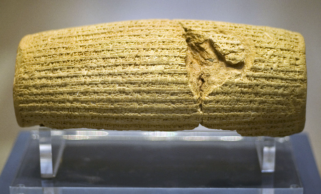 File:Cyrus Cylinder.png