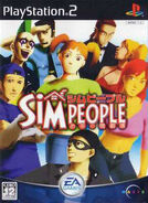 Simpeople