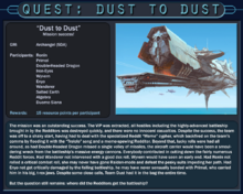 PACYOA-TE-dust-to-dust-rewards1