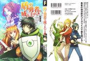 Manga Cover+Back 1