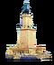 C130 Wonders of the world i05 Lighthouse Alexandria