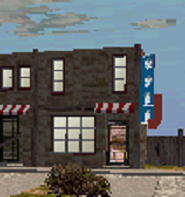 File:Store2.png