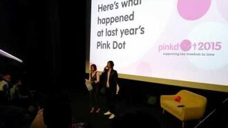 Pink Dot 2016 campaign launch Introduction