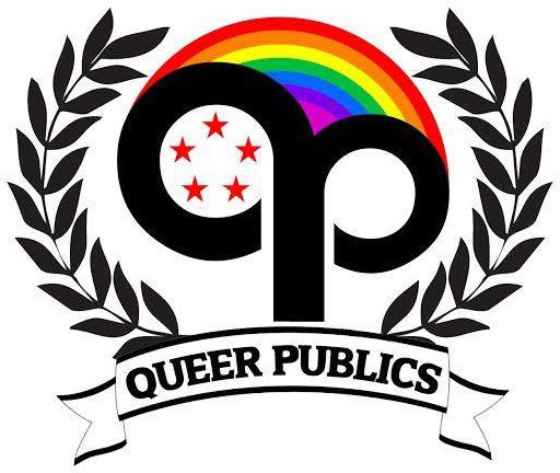 File:QueerPublicsSporeLogo001.jpg