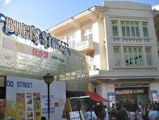 BugisStreet020