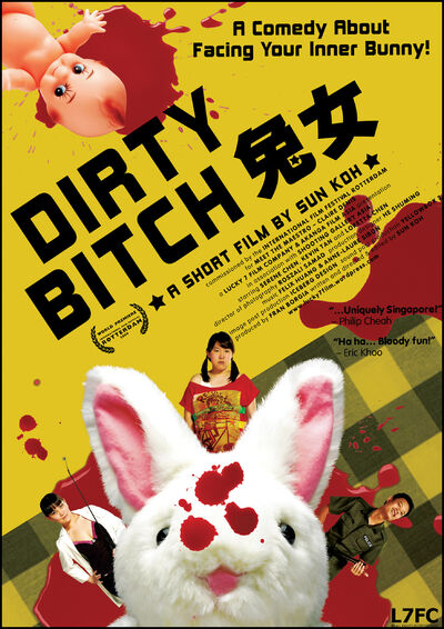 DirtyBitchPoster001