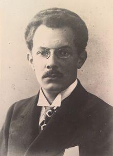 Сергей Николаевич Борхсениус 1905