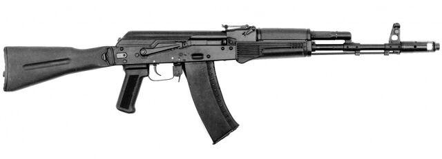 File:AK-74M.jpg