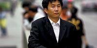 Rokurou Inoue