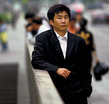 File:Rokurou Inoue.jpg