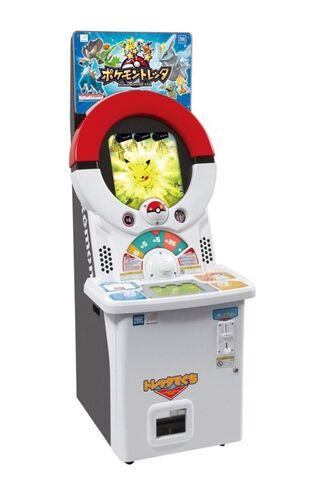 File:Pokemon Japanese arcade game.jpg
