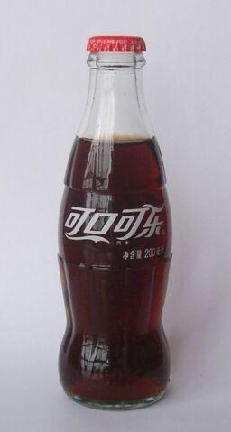 File:Coca Cola 200ml Chinese stubby.jpg