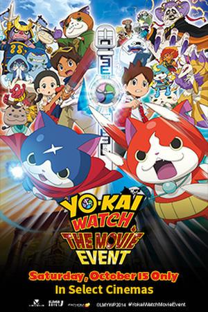 File:Yo-Kai Watch The Movie.jpg