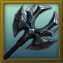 File:ITEM dragon's bane.png