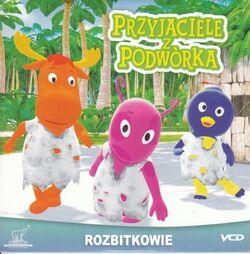 Przyjaciele z podwórka Rozbitkowie i Pogromcy potworów VCD