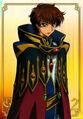 Aides Knight of Zero