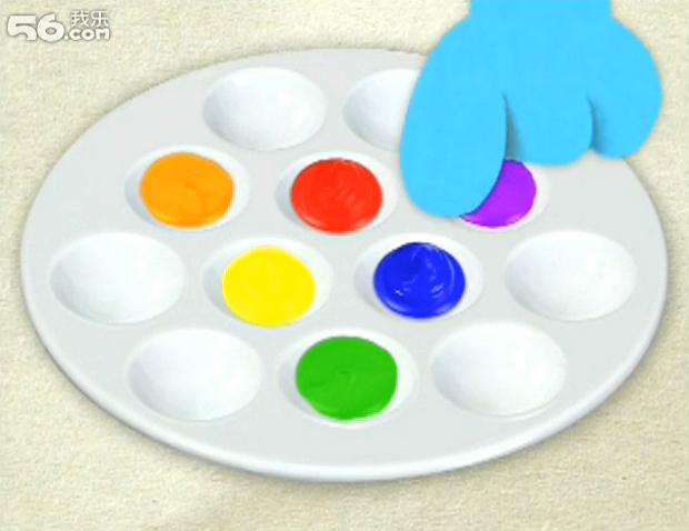 File:Colors Everywhere 032.jpg