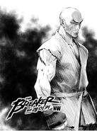 NW Chapter 104