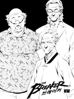 NW Chapter 122