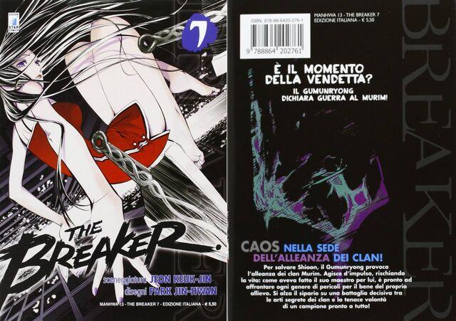 File:IT Vol 07 (The Breaker).jpg