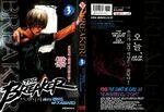 Volume 03 (The Breaker)