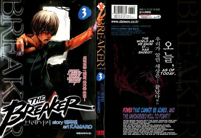 File:Volume 03 (The Breaker).jpg