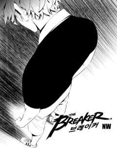 NW Chapter 063