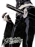 NW Chapter 134