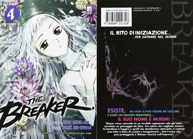 File:IT Vol 04 (The Breaker).jpg
