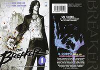 IT Vol 01 (The Breaker)