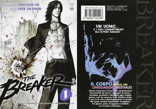 File:IT Vol 01 (The Breaker).jpg