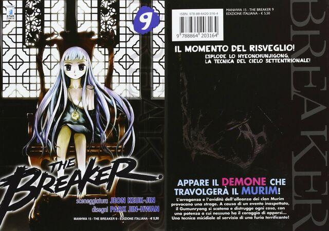 File:IT Vol 09 (The Breaker).jpg