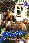 TH Vol 08 (The Breaker)