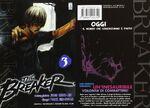 IT Vol 03 (The Breaker)