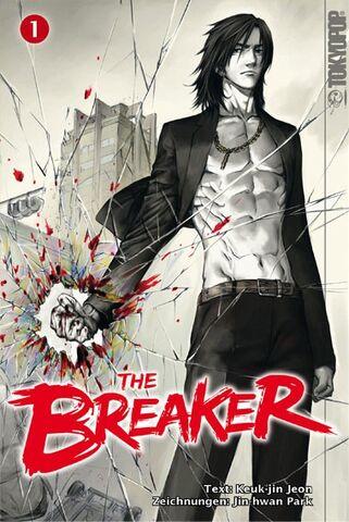 File:GR Vol 01 (The Breaker).jpg