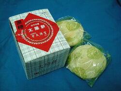 800px-Taichung Sun Cake
