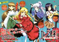 Girls group anime