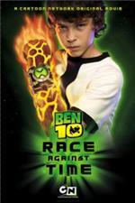 File:Ben-10-race-against-time-umd-movie-psp-cover.jpg