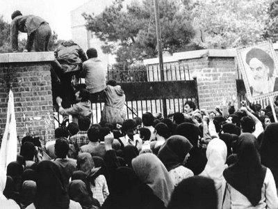 File:Iran hostage crisis.jpg