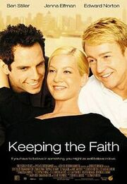 215px-Keeping the faith