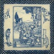 Wedgwood 11 blue