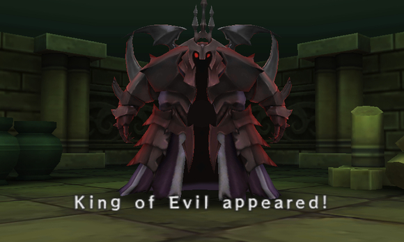 File:The King of Evil.jpg