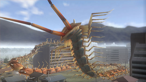 Dragon Centipede