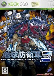 Earth Defence Force 3